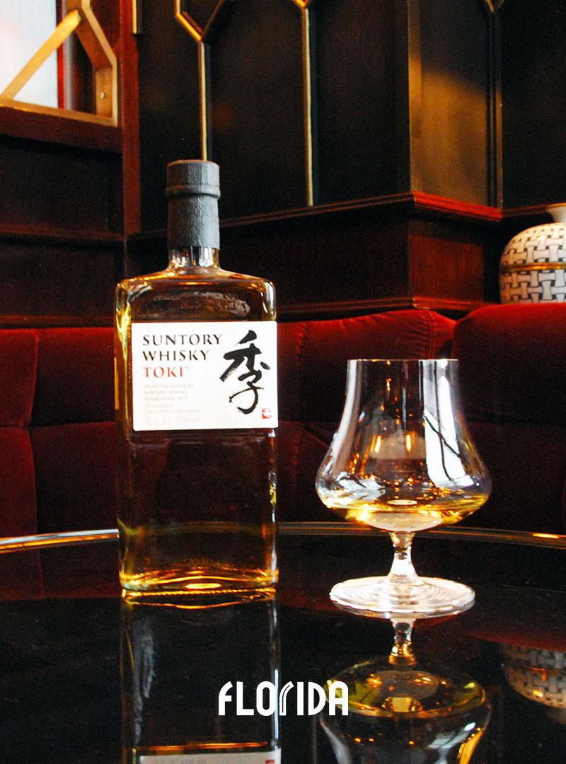 Florida Les Halles whisky japonais